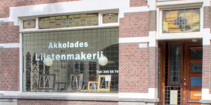 Lijstenmakerij Akkolades Den Haag 2